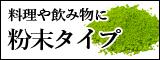 funmatsu_side01